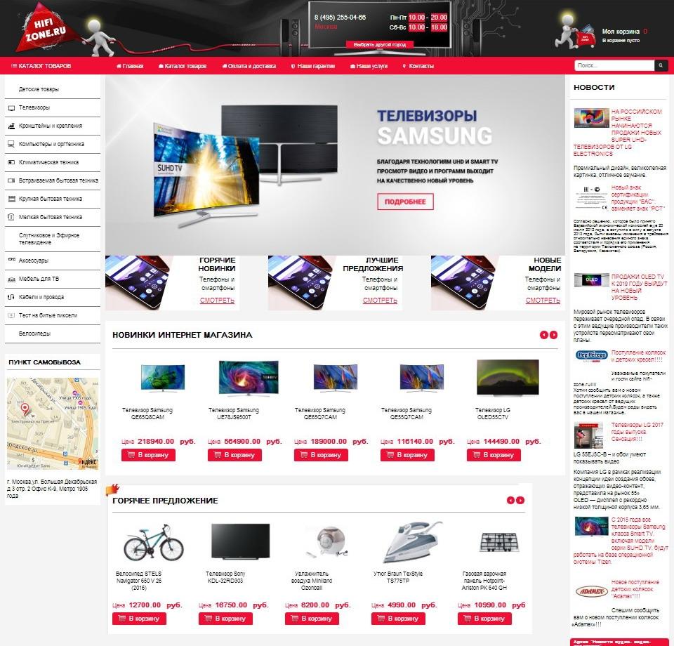 Вы хотите заказать продвижение сайтов от специалистов.ждем вас раскрутка сайтов top ucoz